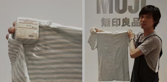 camisetamujijpg