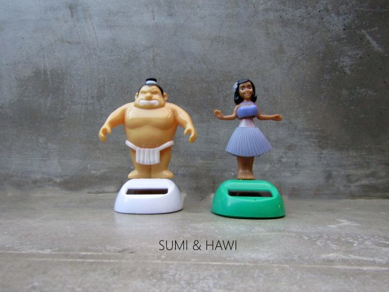 sumihawi